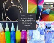 Канцтовары Алматы 1001 мелочей по лучшим ценам